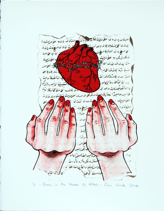 Peace in the Name of Allah lithograph by Gini Wade