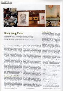 Printmaking Today article