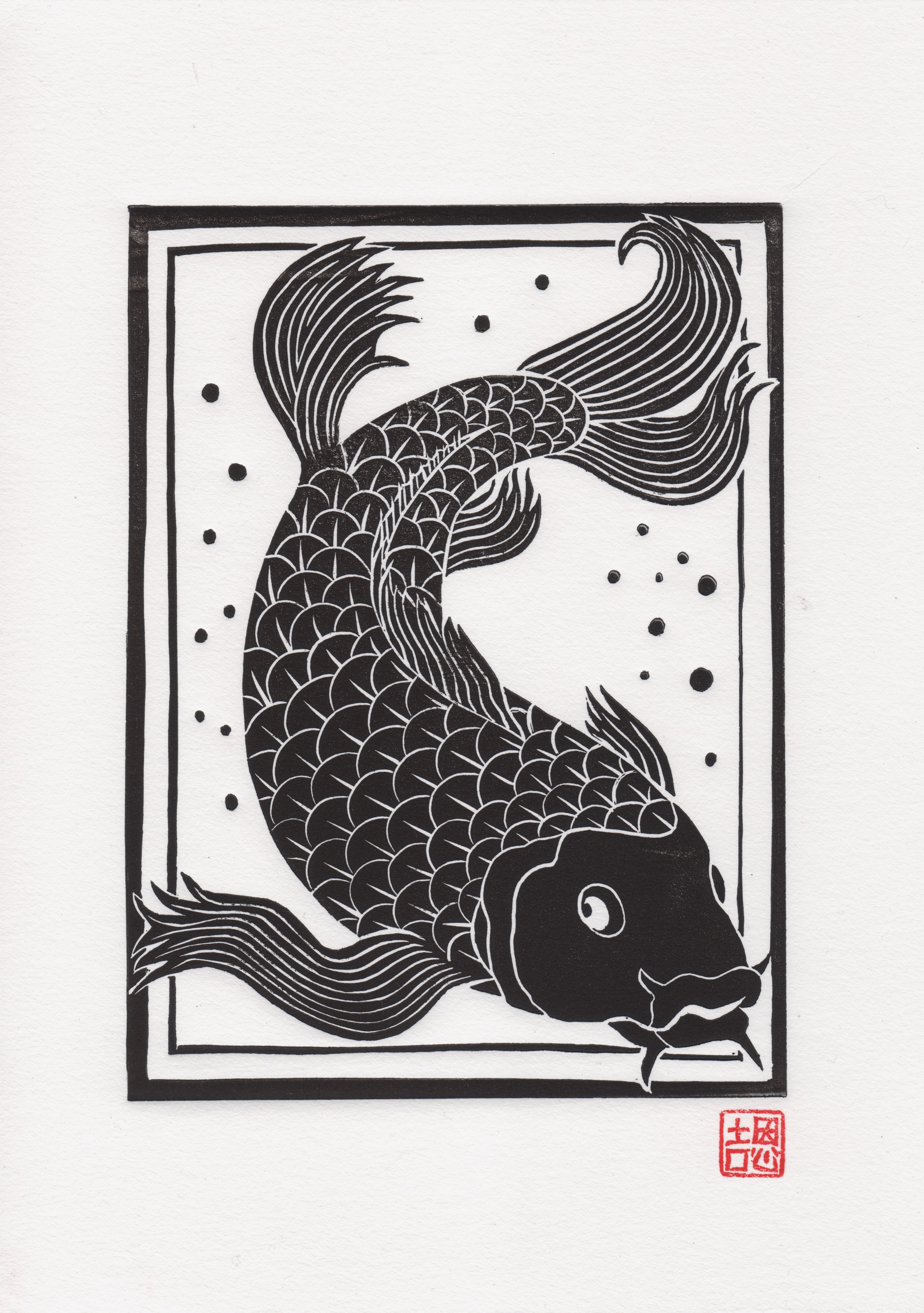 linocut of carp
